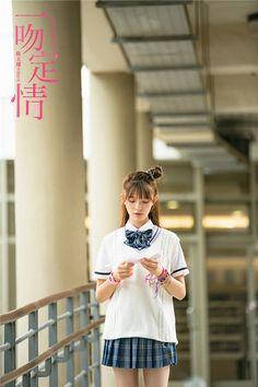 Fall in Love at First Kiss Drama Taiwan, Drama Korea, Darren Wang, Descendents Of The Sun, Chinese Movies, Thai Drama, First Kiss, Chinese Actress, Drama Movies