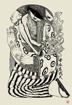 Dante Horoiwa god of emptiness 2009 Hippie Art, Weird Art, Sacred Art, Psychedelic Art, Magazine Art, Art Sketchbook, Art Inspo, New Art, Modern Art