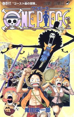 One Piece Vol. 46 ... Adventure on the Ghost Island