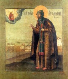Information on the lives of many Orthodox Christian saints commemorated during the liturgical year with icons pertaining to that saint or feastday. Religious Icons, Religious Art, Day Of Pentecost, Prays The Lord, Orthodox Christianity, First Daughter, Orthodox Icons, All Saints, Animal Shelter