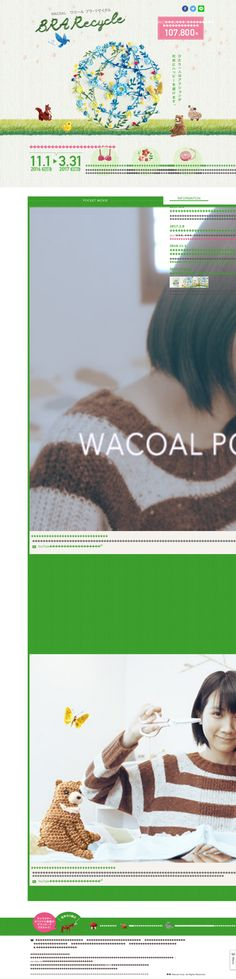 Website'http%3A%2F%2Fwww.wacoal.jp%2Fbraeco%2F' snapped on Page2images!