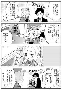 Otaku Anime, Anime Art, Beatrice Re Zero, Subaru, Comic Art, Character Design, Geek Stuff, Manga, Comics