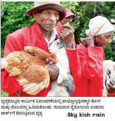 Skykishrain - Prapanchadalli Nadevuva Vichitra vishmayagalu