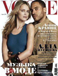 Vogue Russia April 2009 - Carmen Kass & Lenny Kravitz
