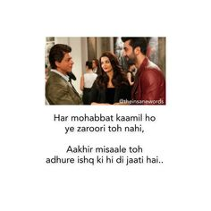 Old Love Quotes, Love Hurts Quotes, Shyari Quotes, Secret Love Quotes, Deep Quotes About Love, Motivational Quotes In Hindi, Pain Quotes, Hurt Quotes, Photo Quotes