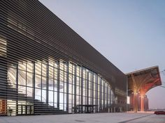 Incredible Library in TIANJIN BINHAI China - Art People Gallery