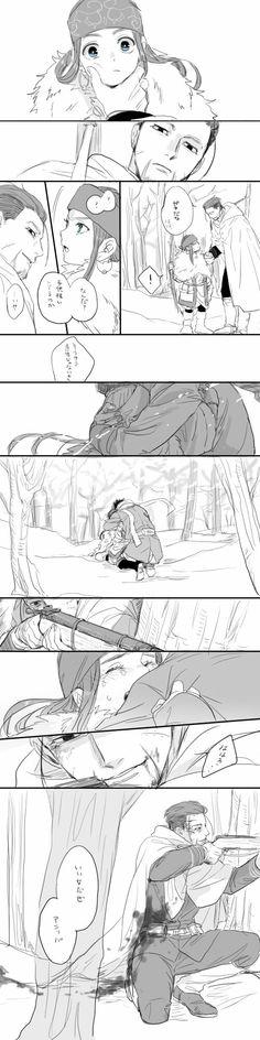 Golden Kamuy, Old Cartoons, Manga, Anime, Beans, Fan Art, Cool Stuff, Cute, Character