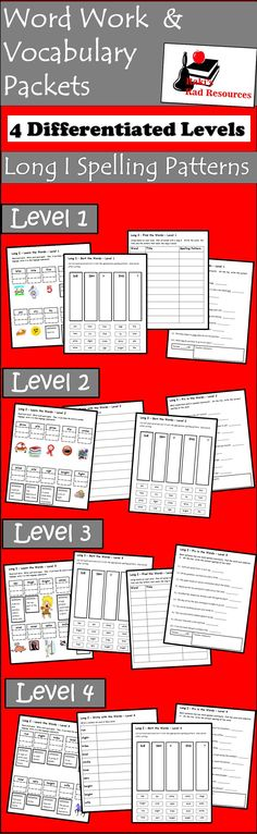 Differentiated vocabulary packet for Long I spelling & vocabulary - four differentiated levels