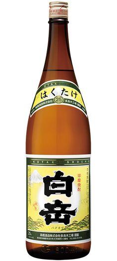 本格米焼酎 「白岳」熊本県 熊本酵母、減圧蒸留法、二段仕込み モンドセレクション2015 金賞受賞 九州は熊本の南端、人吉球磨地方で500年以上受け継がれてきた本格米焼酎造り。 創業・明治33年以来、ひたむきな思いで本格米焼酎を造り続けている高橋酒造、受け継がれてきた伝統はそのままに、 製法に磨きをかけ生まれた「白岳」。 良質な米と、人吉球磨の清冽な水から、職人の技が生み出す本格米焼酎は、すっきりとした飲み口と上品で芳醇な香りが特徴です。 「うまくて、飲みやすくて、翌日に残らない」球磨焼酎の定番です