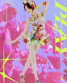 Play, Taeyong, Kpop Girls, Boy Or Girl, Singer, Fashion Outfits, Shit Happens, Twitter, Hair Styles