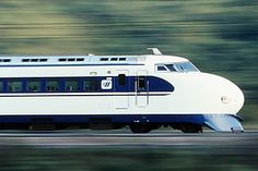 新幹線0系 相生~岡山(兵庫県)