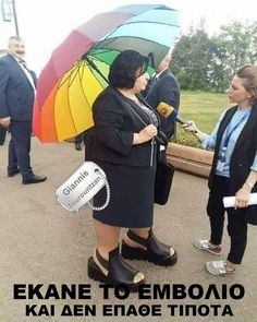 Greek Beauty, Funny Greek, Brollies, Funny Stories, Beach Photography, Best Quotes, Funny Jokes, Funny Pictures, Lol
