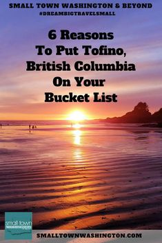 Tofino is an unforge