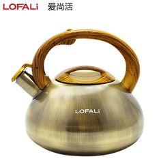 愛尚活創意炫彩不鏽鋼煤氣燒水壺鳴笛響水壺開水壺電磁爐適用