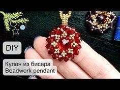 Beading Tutorials, Beading Patterns, Needle Tatting Tutorial, Beaded Jewelry, Handmade Jewelry, Making Ideas, Seed Beads, Jewelry Making, Crafts