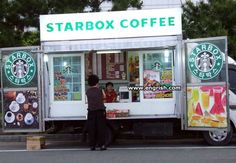 Asian spelling~Starbox Coffee