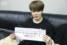 Jimin ❤ BTS STARCAST~ Sold Out In 5 Minutes! Newark Concert With American Fans! Timeline 4: After the show! (Article - m.star.naver.com) #BTS #방탄소년단