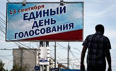 #срочно #Политика | МВД заявило о подготовке «радикальных групп» к выборам в Костроме | http://puggep.com/2015/09/12/mvd-zaiavilo-o-podgotovke-rad/
