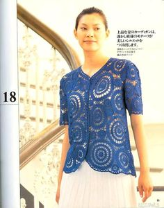 Crochetemoda: Blusa de Crochet Azul Royal   Free pattern