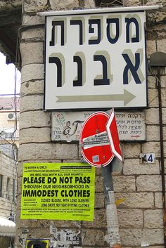Jerusalem - Israel. What counts as immodest. Oh please now am laughing out really loud.