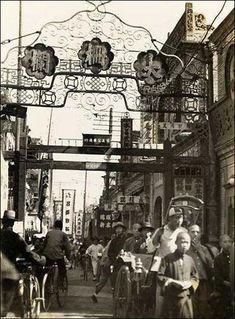 OLD  CHINESE PHOTOS | Memory of Old Beijing, Beijing Scenery Pictures, Old Beijing pictures