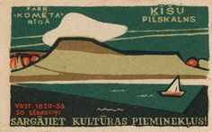 latvian matchbox label
