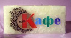 Брандирани ароматни рекламни свещи с лого