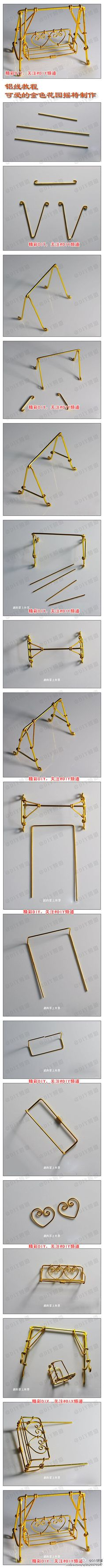 Miniature wire swingset DIY 手工 教程 DIY 嘀咕图片