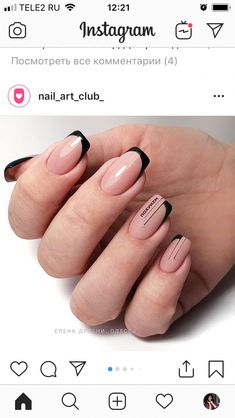 New french pedicure designs easy nails ideas French Manicure Acrylic Nails, French Manicure Designs, French Pedicure, French Nail Art, Pedicure Designs, French Tip Nails, French Manicures, French Tips, Shellac Nails