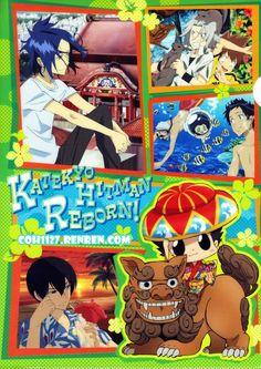 Katekyo Hitman Reborn!: Katekyo Hitman Reborn! in / WallpaperCASA