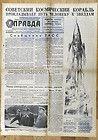 1960 Soviet Russia Vintage Newspaper Russian Space Program Sputnik 4 Launch
