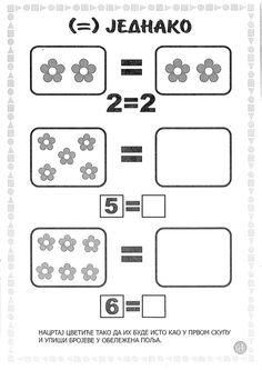 Preschool Worksheets, Preschool Activities, Science For Kids, Messages, Minka, Counting, Preschool Printables