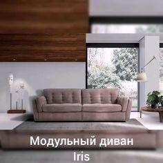 Итальянские диваны ручной работы MaxDivani - это 2-х или 3-х местные диваны разных размеров, модульные диваны с оттоманкой или угловые диваны, диваны с реклайнером. Кликните на картинку, чтобы увидеть больше. Handmade Italian MaxDivani sofas are 2 or 3 seater sofas of different sizes, modular sofas with ottomans or corner sofas, sofas with a recliner. Click on the picture to see more. Sofa, Couch, Furniture, Home Decor, Settee, Settee, Decoration Home, Room Decor, Home Furnishings