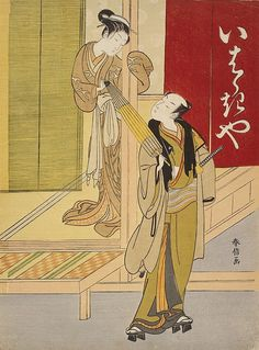 From Scholten Japanese Art, Suzuki Harunobu, Courtesan and Customer at the Ibaraki-ya House, Woodblock print, × cm Japanese Prints, Japanese Art, Ibaraki, Japan Painting, National Art, Graphic Design Posters, Woodblock Print, Print Artist, Vintage Japanese