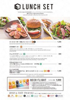 Restaurant Menu Template, Restaurant Menu Design, Restaurant Recipes, Food Graphic Design, Food Menu Design, Menu Book, Ticket Design, Pompadour, Afternoon Tea