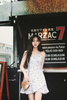 Korean Girl Fashion, Ulzzang Fashion, Asian Fashion, Fabulous Dresses, Cute Dresses, Beautiful Dresses, Girls Dresses, Coral Bridesmaid Dresses, Frill Dress