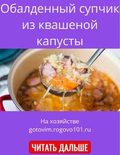 Oatmeal, Vegetables, Breakfast, Food, Breakfast Cafe, Veggies, Essen, Vegetable Recipes, Yemek