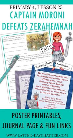 Latter-day Chatter: {Valiant} Primary 4, Lesson 25  Journal Page, object lesson…