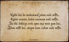 20 Exceptional Shayaris By Nida Fazli To Give Solace To Your Soul Forever Love Quotes, First Love Quotes, Love Quotes Poetry, Good Relationship Quotes, Hindi Quotes On Life, Urdu Quotes, Life Quotes, Quotes Images, Truth Quotes