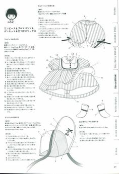 """Photo from album """"Doll Coordinate Recipe on Yandex. Baby Doll Clothes, Doll Clothes Patterns, Doll Patterns, Clothing Patterns, Dress Patterns, Baby Dolls, Sewing Patterns Free, Free Pattern, Dolly Dress"""