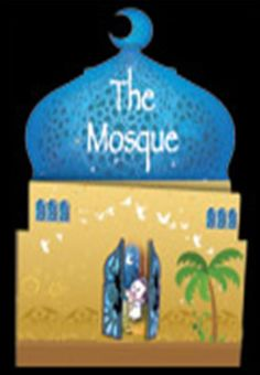 The Mosque Masjed ( for kids ) - free booklet for children #islamicschool