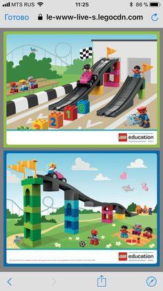 Старое Доброе Lego Duplo (Лего Дупло)