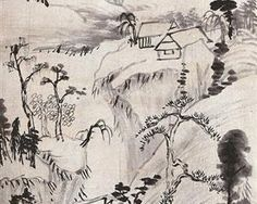 Landscape (Juran Style) - Bada Shanren