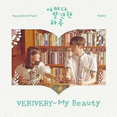Extraordinary You OST - DramaWiki Album Songs, Music Albums, Roy Kim, Youre Everything To Me, Rainbow Falls, Kim Sang, Beach Wallpaper, Fantasy Romance, Kpop