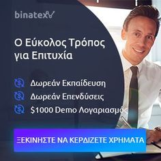 Binary options trading with Binatex — reliable binary options broker Innovation, Ph, Platform, Website