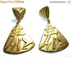 SPRING SALE Castlecliff Earrings, Dangle Drop Earrings Asian Gold Plated Runway Statement Earrings, Vintage Jewelry, Gift, Couture Fashion