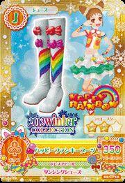 Happy Rainbow Cards
