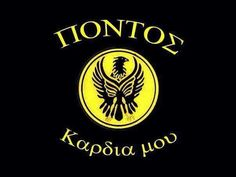 Pontos Folk Dance, Greece, Quotes, Movie Posters, Traditional, Greece Country, Quotations, Film Poster, Quote