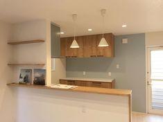 Kitchen Interior Inspiration, Home Interior Design, Interior Architecture, Interior And Exterior, Home Fashion, Home Furniture, Kitchen Design, House Design, Ceiling Lights