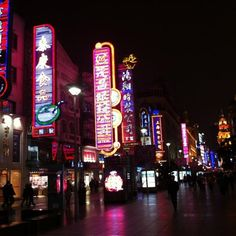 Top 10 Things to Do in Shanghai | Postcard